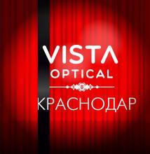 Виста Оптикал в Краснодаре