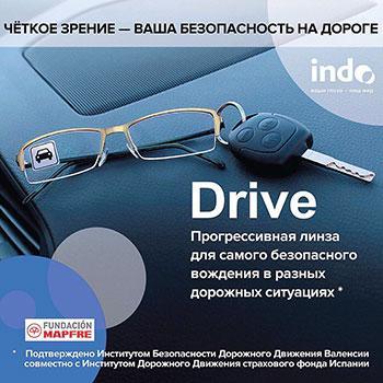 Прогрессивная линза Drive
